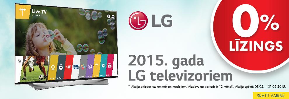 Bezprocentu līzings 2015 gada LG televizoriem