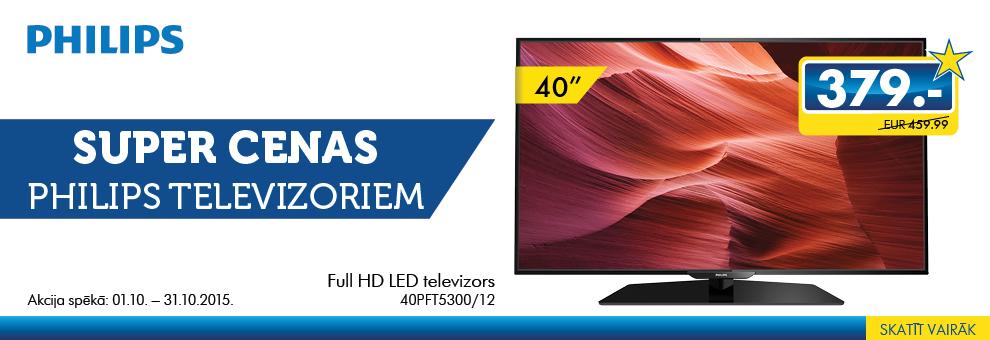 Philips televizori par labākajām cenām
