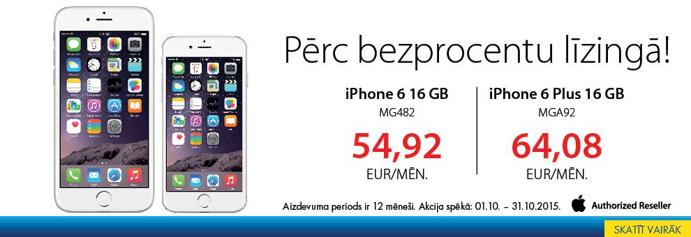 Bezprocentu līzings iPhone