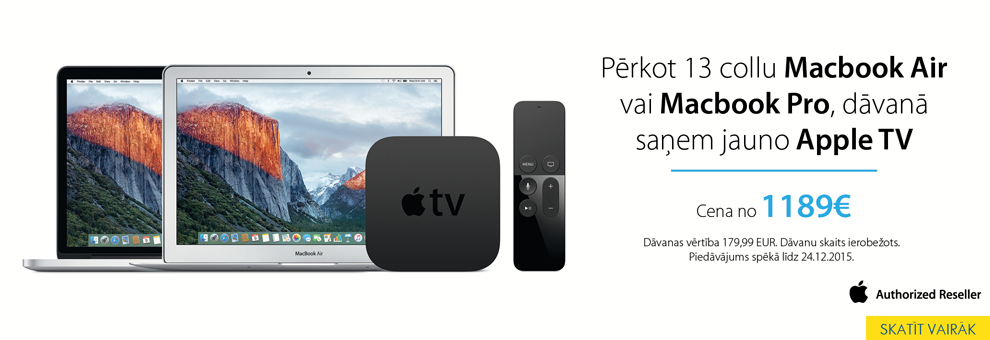 Pērkot 13 Macbook Air vai Macbook Pro, dāvanā saņem jauno Apple TV