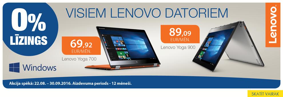 Bezprocentu līzings Lenovo portatīvajiem datoriem