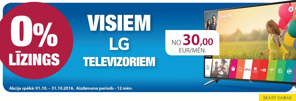Bezprocentu līzings LG televizoriem