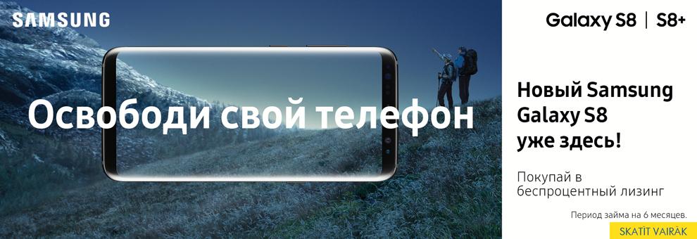 новые Galaxy S8 | S8+