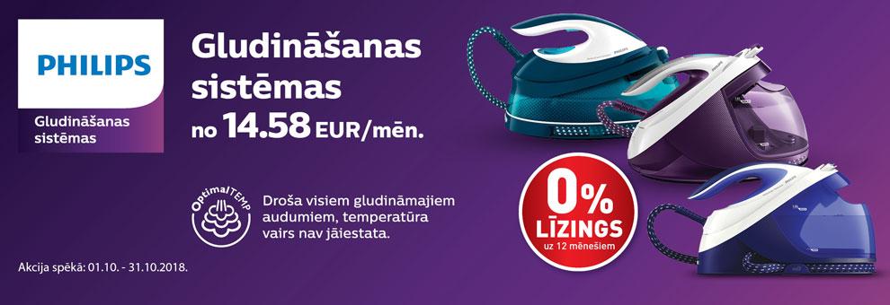 0% līzings uz 12 mēnešiem Philips gludināšanas sistēmām