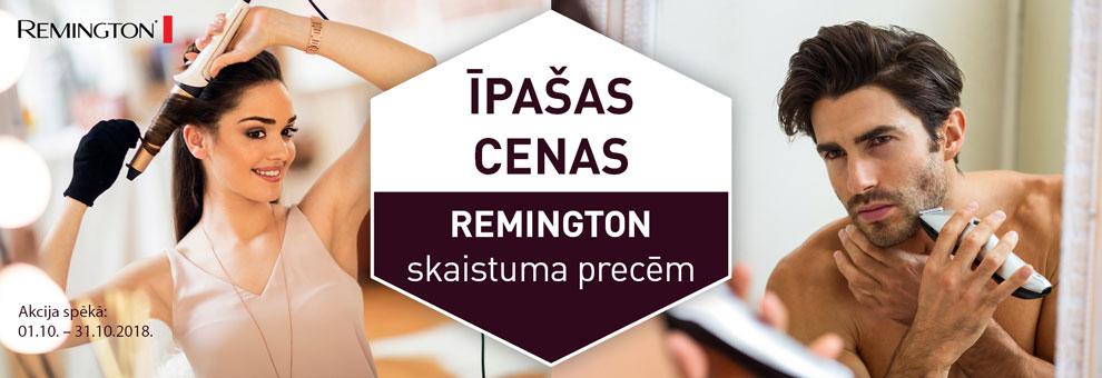 Īpašas cenas Remington skaistuma precēm