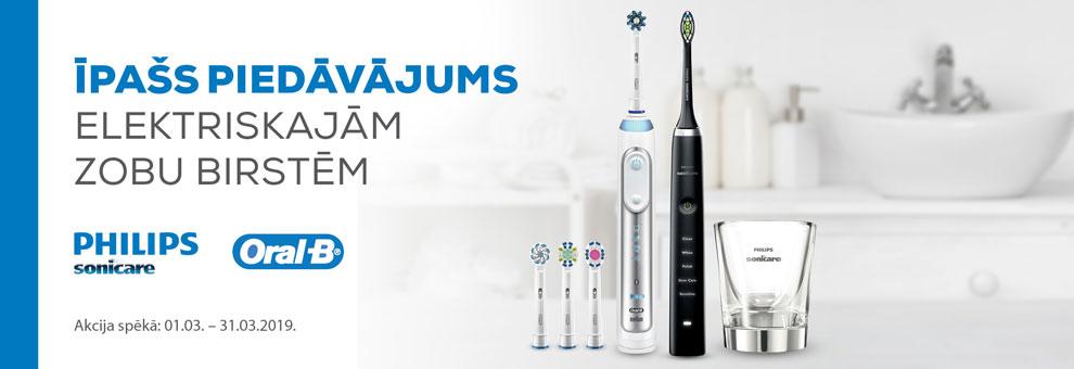 Īpašs piedāvājums elektriskajām zobu birstēm