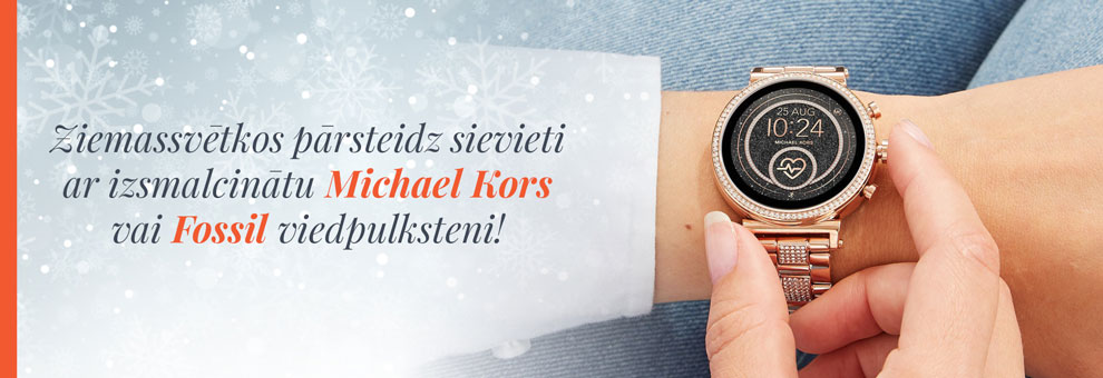 Michael Kors un Fossil viedpulksteņu piedāvājums