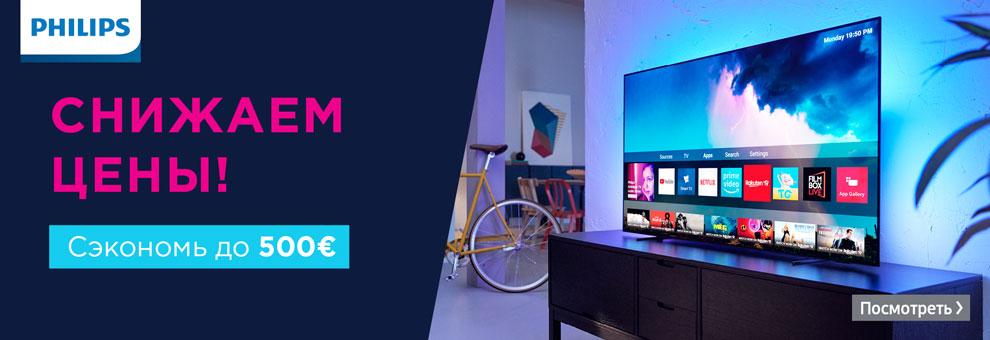 Распродажа телевизоров Philips + 0% лизинг на 12 месяцев с Incredit.