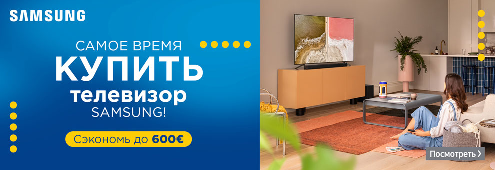 0% Лизинг на 12 месяцев на телевизоры Samsung с Incredit