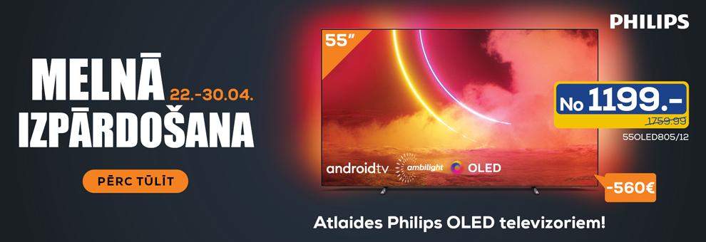Philips OLED TV