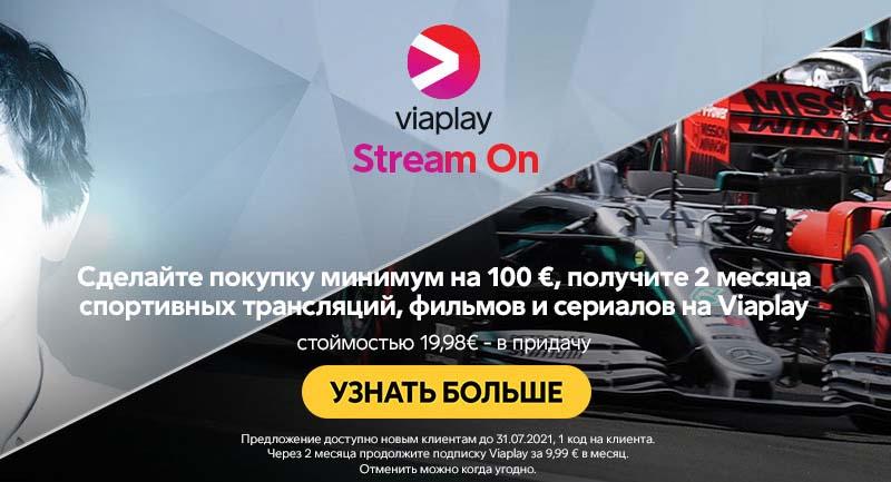 4-viaplay_thumb_ru.jpg