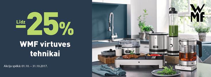 MP Līdz -25 % WMF virtuves tehnikai