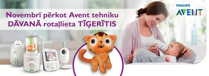 Novembrī pērkot Avent tehniku dāvanā rotaļlieta Tīģerītis