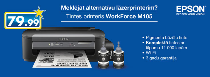 Tintes printeris WorkForce M105