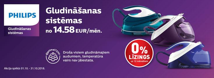 0% Philips ironing