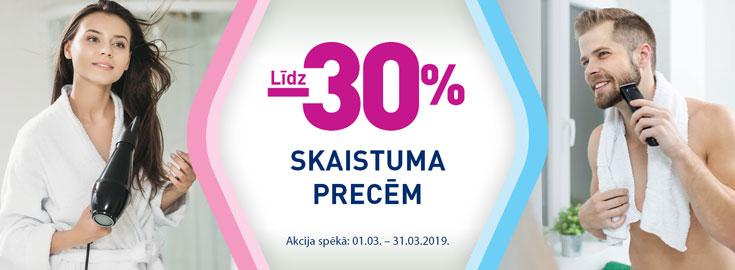 30% Skaistuma precēm