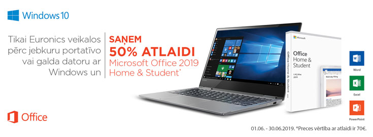 MS OFFICE 2019 gift
