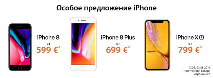 Особое предложение Apple iPhone XR, 8