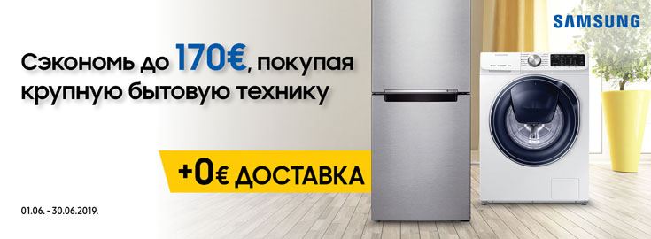 Samsung HA free