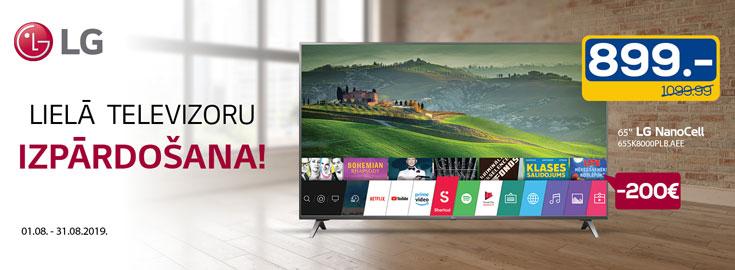 0% LG TV