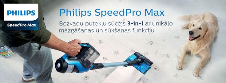 0% Philips Speedpro Max