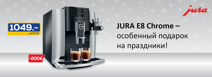 0% Jura