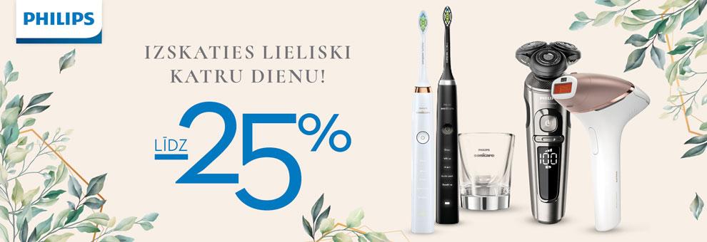 Philips 25%