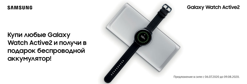 Galaxy Watch act2