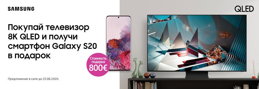 Samsung TV S20