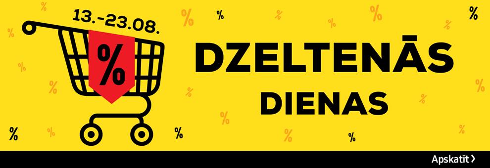 PL Flash Yellow
