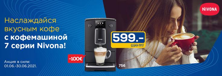 0% coffee