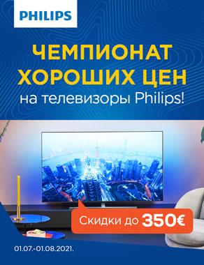 Menu Philips TV
