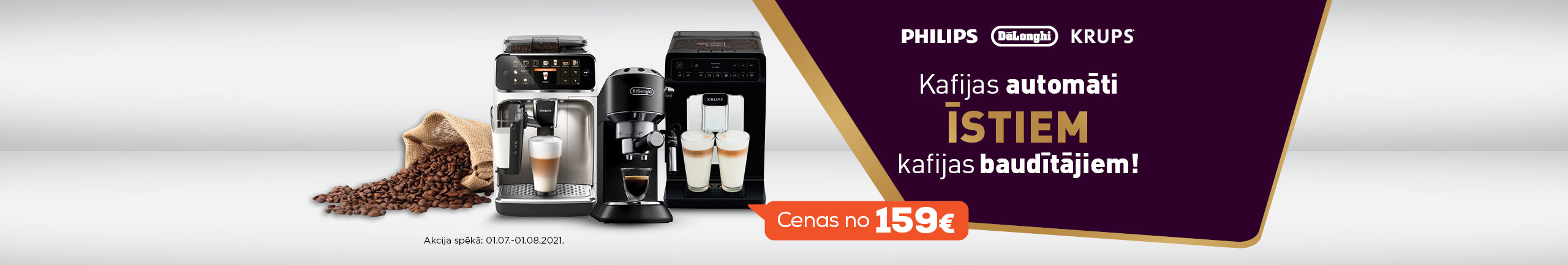 NPL Coffee