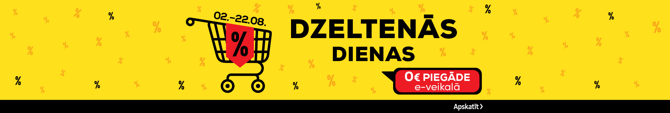 NPL Yellow