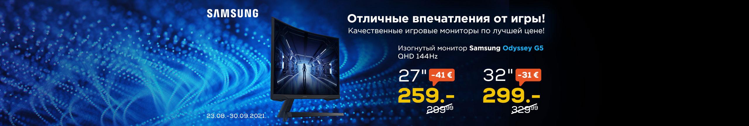 FPS Samsung Odyssey G5