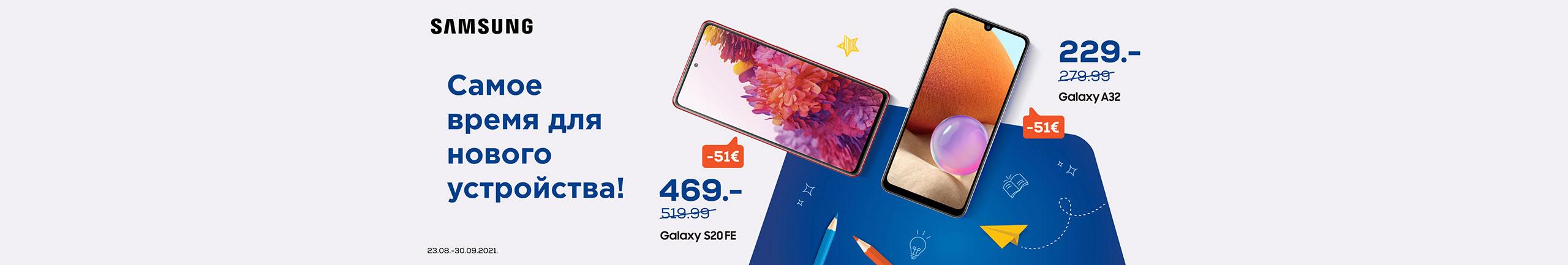 FPS Samsung Smart 2