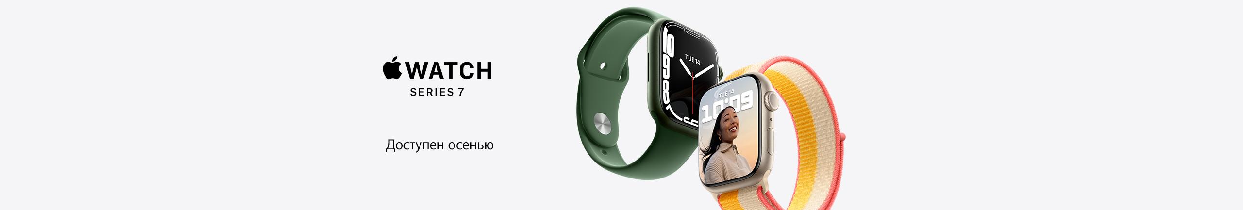 GR Apple watch