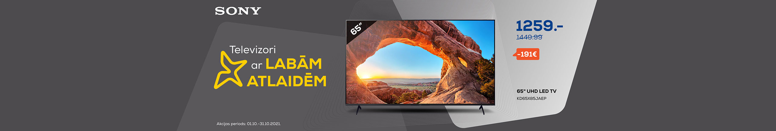 GR Sony TV