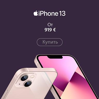 FPM Iphone 13