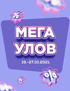 Menu weekly