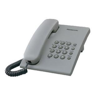 DECT telefons Panasonic