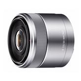 Objektīvs E 30mm F3.5 Macro, Sony