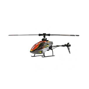 Radio vadāms lidaparāts E-Rix 150 3D, Jamara