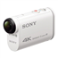 Video kamera FDR-X1000VR, Sony / Wi-Fi, GPS