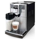 Espresso kafijas automāts Incanto, Philips