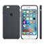 Silikona apvalks priekš iPhone 6s Plus, Apple