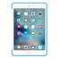 Silikona apvalks priekš iPad mini 4, Apple