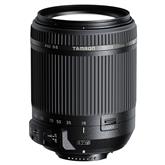 Objektīvs AF 18-200mm F3,5-6,3 Di II VC priekš Nikon, Tamron