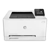 Printeris Color LaserJet Pro M252dw, HP