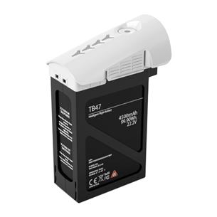 Inspire 1 baterija TB47, DJI
